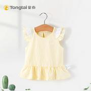 Tong Tai 童泰 婴儿裙子¥24.00 4.9折 比上一次爆料降低 ¥0.5