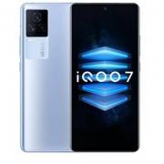 vivo iQOO 7 8GB+128GB 潜蓝  双模5G手机