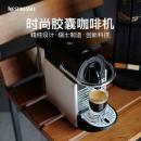 De'Longhi 德龙 Nespresso Pixie 胶囊咖啡机¥549.90 比上一次爆料上涨 ¥80.51