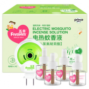 FIVERAMS 五羊 电热蚊香液 4瓶+1加热器¥4.50 2.3折 比上一次爆料降低 ¥4.4