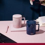 COSTA 咖世家 乐享福礼 带茶漏陶瓷马克杯 355ml89元包邮