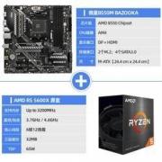 AMD R5-5600X 处理器+微星 MAG B550M BAZOOKA 追击炮电脑主板 板∪套装/主板CPU套装
