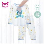 Miiow 猫人 儿童纯棉睡衣套装19.9元(双重优惠)