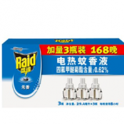 88VIP!Raid 雷达蚊香 电热蚊香液 补充装 3瓶¥5.58 2.4折 比上一次爆料降低 ¥17.32