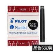 PILOT 百乐 IC-50 钢笔墨胆 黑色 6支装7.92元包邮