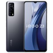 iQOO Z3 5G智能手机 8GB+128GB¥1359.00 比上一次爆料降低 ¥30