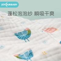 Joyourbaby 佳韵宝 婴儿浴巾