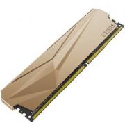 PLUS会员、京喜APP:CUSO 酷兽 夜枭系列 DDR4 3200MHz 钛金色 台式机内存 8GB169元包邮(需用券)