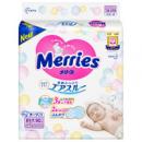 Merries 妙而舒 超薄透气纸尿裤 NB 90片¥48.12 5.4折 比上一次爆料降低 ¥0.18