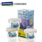 Glasslock 三光云彩 GL544 玻璃辅食保鲜盒  210ml*3件49元包邮