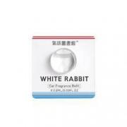 SCENT LIBRARY 气味图书馆 经典香氛系列 凉白开大白兔补充液 2.8ml18元包邮