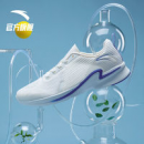 ANTA 安踏 氢跑2.0 男子运动跑鞋¥134.00 比上一次爆料降低 ¥5