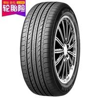 NEXEN 耐克森 225/45R17 91V AH8 汽车轮胎 静音舒适型