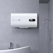 VIOMI 云米 VEW606 电热水器 60L¥1099.00 7.9折 比上一次爆料降低 ¥50