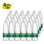 Ten Wow 天喔 天然水 家庭健康饮用水550ml*24瓶¥16.51 5.7折 比上一次爆料降低 ¥1.03