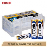 maxell 麦克赛尔 碱性电池 5号7号10粒混合装9.9元包邮(需用券)