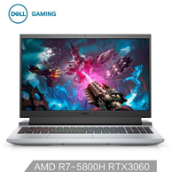 DELL 戴尔 游匣 G15 2021款 15.6寸 游戏笔记本电脑(R7-5800H、16G、512G、RTX3060)