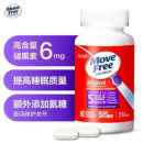 Schiff 维骨力 Move Free 益节 紫瓶 氨糖维骨力软骨素+褪黑素 80粒¥59.00 5.4折