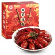 PLUS会员:盱眙龙虾 麻辣小龙虾 4-6钱/只 33-50只 净虾1kg