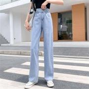 ASOBIO 傲鸶 女式牛仔裤  阔腿长裤
