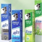 DARLIE 黑人 牙膏 超白茶家庭家用套装茶倍健 190g*4支