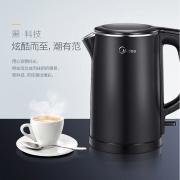 Midea 美的 MK-HJ1512 电热水壶