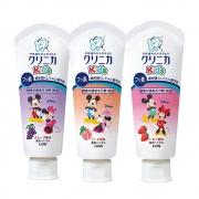 LION 狮王 酵素低氟 儿童牙膏60g8.45元