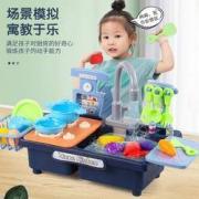 Disney 迪士尼 儿童洗碗机过家家玩具39.9元