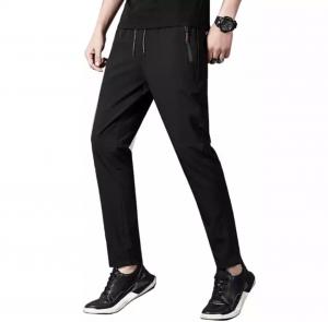 PLUS会员:YALU 雅鹿 男士冰丝运动休闲裤