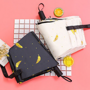 iChoice 黑胶遮阳伞三折晴雨伞 黑色¥8.90 5.0折 比上一次爆料降低 ¥0.42