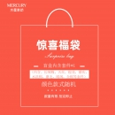 MERCURY 水星家纺 床品套件盲盒 普通版 1.2m86.23元+267淘金币
