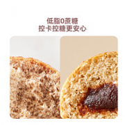 BOOHEE 薄荷健康 欧包低脂全麦面包 10袋¥19.25 4.9折 比上一次爆料降低 ¥15.6