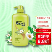 Rejoice 飘柔 绿茶长效清爽洗发水 750ml23.67元