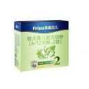 Friso 美素佳儿 较大婴儿配方奶粉 2段 1200g163.1元(需买2件,共326.2元)