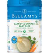 88VIP!BELLAMY'S 贝拉米 高铁有机大米粉 225g