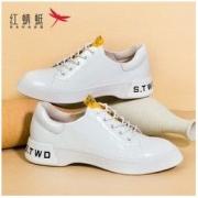RED DRAGONFLY 红蜻蜓 WFB950111 女士小白鞋