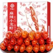 PLUS会员:今锦上 麻辣小龙虾 1.5kg 4-6钱 净虾750g 中号25-33只*3件