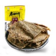 PLUS会员:老四川 多口味牛肉干 60g*5袋*2件