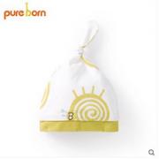pureborn 博睿恩 婴儿胎帽