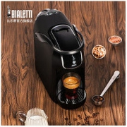 Bialetti 比乐蒂 c273e 胶囊咖啡机439元包邮(需用券)