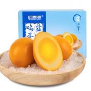 PLUS会员:桂青源 盐焗鸡蛋 30g*20枚*2件40.8元(单价20.4元/件)