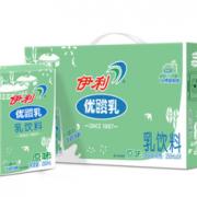 88VIP!yili 伊利 优酸乳原味 250ml*24盒/整箱¥28.40 5.4折