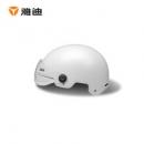 PLUS会员:Yadea 雅迪 100001 男女电动车3C头盔59元