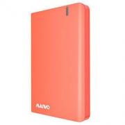 MAIWO 麦沃 K2532 USB3.0硬盘盒