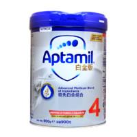 Aptamil 爱他美 港版白金 儿童配方奶粉 4段 900g