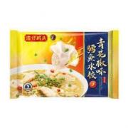 PLUS会员:湾仔码头 尊鲜鱼 青花椒味鳕鱼水饺 400g*5件(买一赠一)