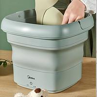 Midea 美的 MX-ZDXDL01 便携折叠洗衣机