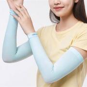 ohsunny 防晒冰丝袖套 UPF50+29元(需用券)