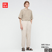 UNIQLO 优衣库 437299 男款休闲束脚裤¥79.00 10.0折 比上一次爆料降低 ¥170