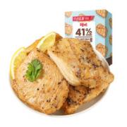 Be&Cheery 百草味 黑胡椒鸡胸肉 150g¥9.40 3.1折 比上一次爆料降低 ¥0.5